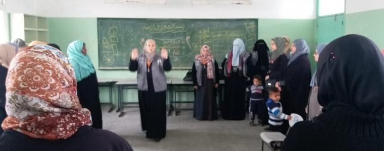 تمكين المرأة في المحافظة الوسطى يشارك في يوم ترفيهي بعنوان ( هيا نفرح معا )
