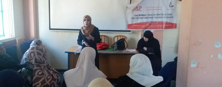 تمكين المراة التابع لوزارة التنمية في الوسطى ينظم ورشة عمل حول قانون الاحوال الشخصية