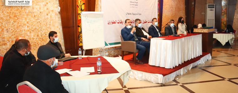 التنمية الاجتماعية تشارك في دورة تدريبية بعنوان ضمانات حقوق النساء والأطفال في أوقات الأزمات