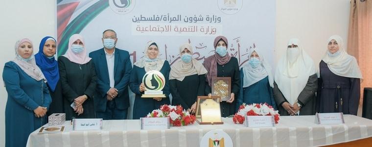 وزارة التنمية الاجتماعية تشارك في حفل تكريم امرأة فلسطين لعام 20121 برعاية وزارة شؤون المرأة