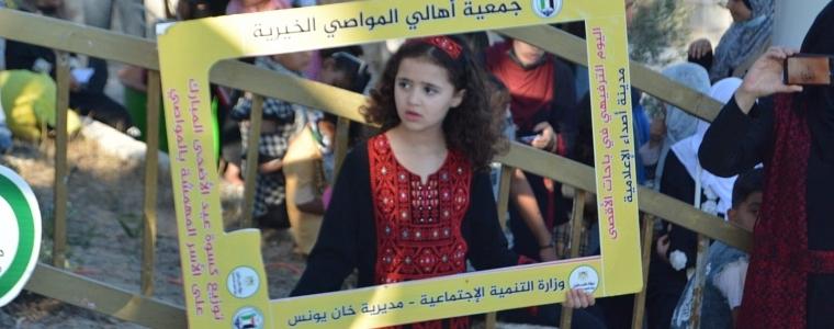 لتنمية الاجتماعية بالتعاون مع جمعية أهالي المواصي الخيرية تنفذ يوما ترفيها لأطفال الشهداء والجرحى