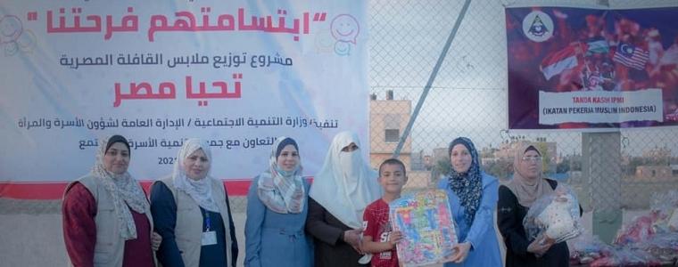 التنمية الاجتماعية تنفذ يوم ترفيهي للأطفال تحت عنوان